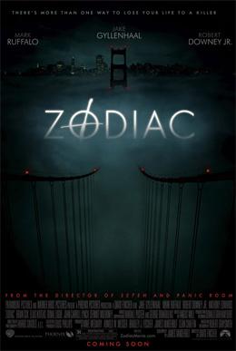 20070606124903-zodiac.jpg
