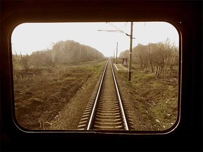 20080820085445-tren-ultimo.jpg