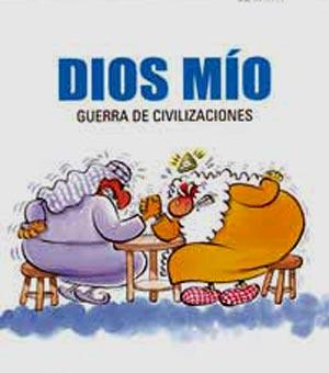 20060212010719-dios-mio.jpg